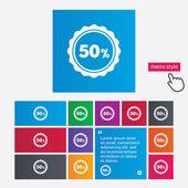50 percent discount sign icon. Sale symbol. — Stock Photo