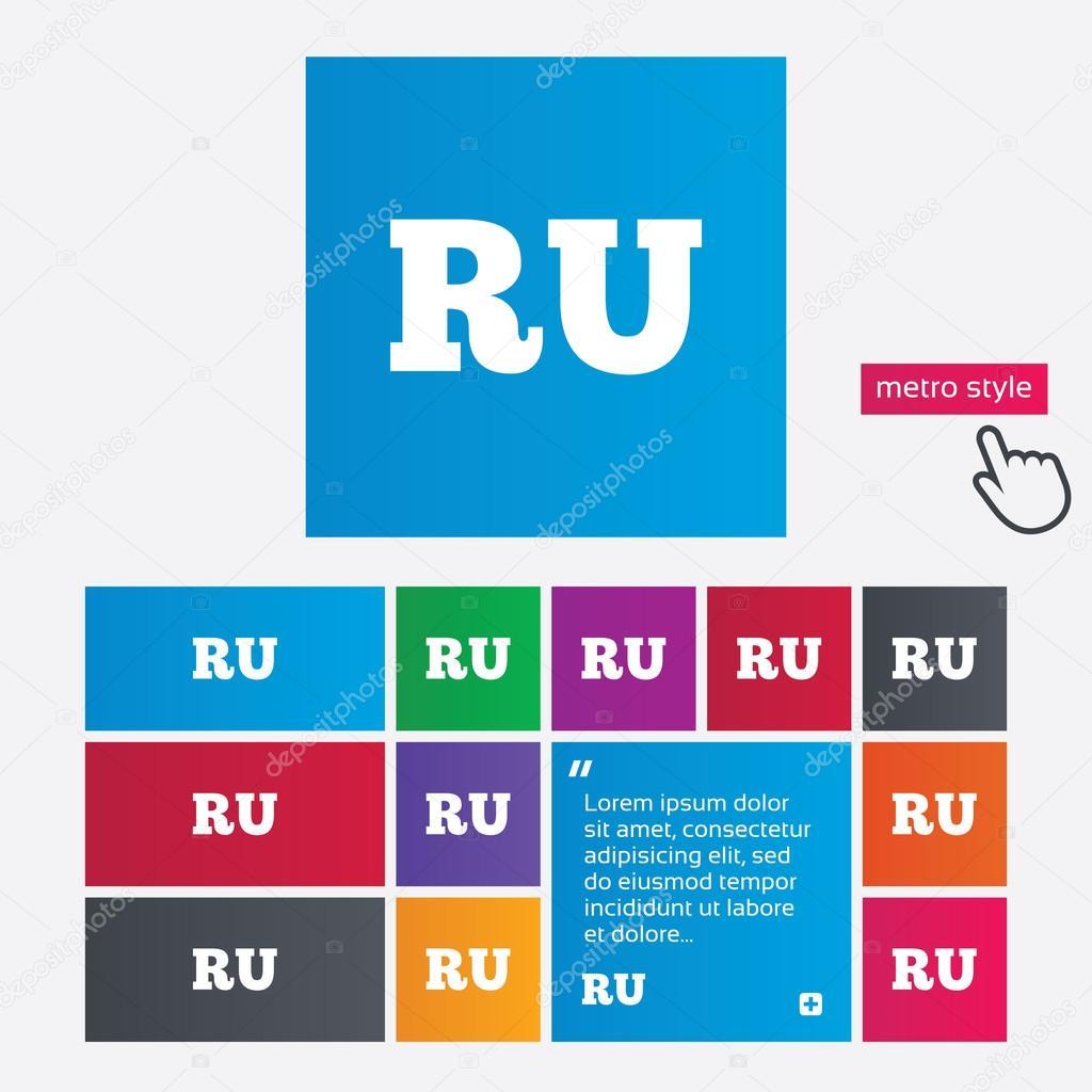 Значок ru, бесплатные фото, обои ...: pictures11.ru/znachok-ru.html