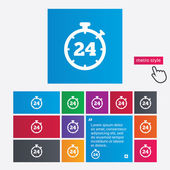 24 hours Timer sign icon. Stopwatch symbol. — Stock Photo