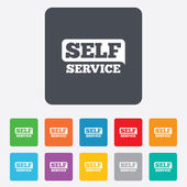Self service sign icon. Maintenance button. — Stock Vector