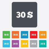 30 Dollars sign icon. USD currency symbol. — Stock Vector