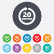 Every 20 minutes sign icon. Full rotation arrow. — Vector de stock