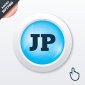 Japanese language sign icon. JP translation — ストックベクタ