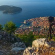 Dubrovnik old town — Stock Photo #18411247