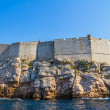 Stock Photo: Dubrovnik old town