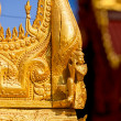 The Shwezigon Pagoda - Stock Photo