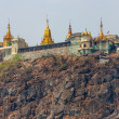 Mount Popa - Stock Photo