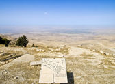 Mount Nebo — Stock Photo