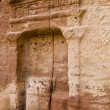 Nabatean place of god worship — Stock Photo