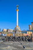 Euromaidan revolution in Kiev — Foto de Stock
