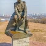 Постер, плакат: Monument of Leonid Bykov in Kiev