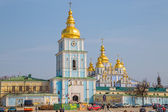 St. Michael's Golden-Domed Monastery — Stock Photo