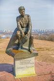 Monument of Leonid Bykov in Kiev — Stock Photo