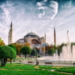 Hagia Sophia Istanbul — Stock Photo #45095451