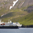 Passengers ferry on Siglufjordur fjord. Iceland. — Stock Photo
