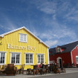 Restaurants in the harbor. Iceland. Siglufjordur. — Stock Photo