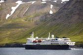 Passengers ferry on Siglufjordur fjord. Iceland. — Stockfoto