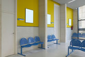 Waiting area and surgery rooms at Clinic center — Stock Photo