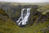 Fagrifoss waterfall in Iceland. — Stock Photo