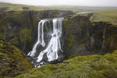 Iceland. South area. Lakagigar. Fagrifoss waterfall. — Stock Photo