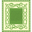 Saint Patricks day card — Stok Vektör #18019359
