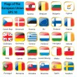European flag set - Stock Vector