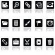 Interface icons — Stock Vector