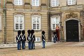 Guard change — Stock Photo