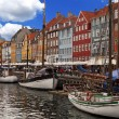Nyhavn — Stock Photo #36814485