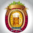 Beer oval dark red — Stock Vector #23295544