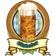 Stock Vector: Oktoberfest beer