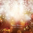 Christmas background with lights and ball — Stock Vector