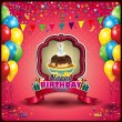 Happy birthday with cupcake — Stock Vector
