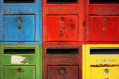 Colourful mailboxes — Stock Photo