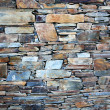 Stone wall pattern - Photo