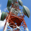 Communication Antenna - Stock Photo