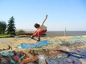 Skate park — Stock Photo