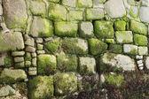 Background of old rocks — Stock Photo