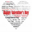 Royalty-Free Stock Vector Image: Happy Valentine