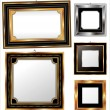Picture frame set — Stock Vector #17592619