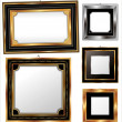 Picture frame set - Stock Vector