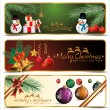 Stock Vector: Christmas banner set