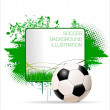 Soccer background illustration — Stock Vector