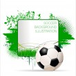 Soccer background illustration — Stock Vector #26140091
