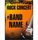 Rock concert background — Stock Vector