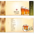 Stock Vector: Beer list