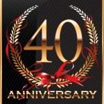 Anniversary sign collection, retro design — Stock Vector #26852395