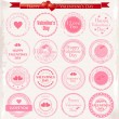 Valentines Day Labels. Vector illustration. — Imagen vectorial