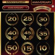 Anniversary golden label with ribbons, golden laurel wreath set — Imagen vectorial