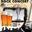 Rock concert free beer — Stock Vector